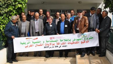 صورة تونس وألمانيا: شراكة فاعلة في الصالون الأول للفلاحة في الشمال الغربي