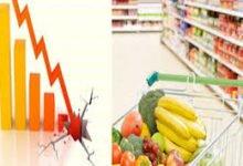صورة الميزان التجاري الغذائي يسجل تحسنا