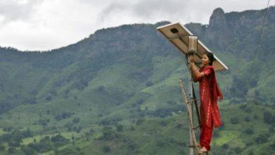 صورة تقرير يرصد دور تقنيات المعلومات والاتصالات كركيزة أساسية لتعزز التنمية المستدامة