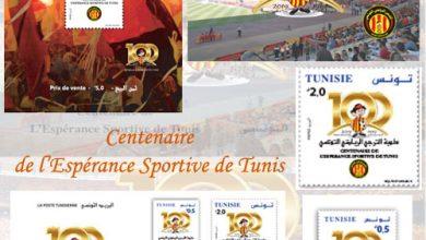 صورة إصدار طابعين بريديين بمناسبة الاحتفال  بمئوية الترجي الرياضي التونسي