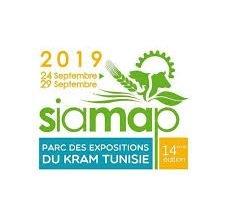 """صورة """"سياماب 2019 """" تحضره اكثر من 35 دولة افريقية و تنبثق عنه اتفاقيات جديدة"""