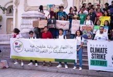 صورة قضية المناخ والبيئة في شمال إفريقيا وضغط المجتمع المدني في المغرب وتونس   هل تتحقق أهداف 2030؟