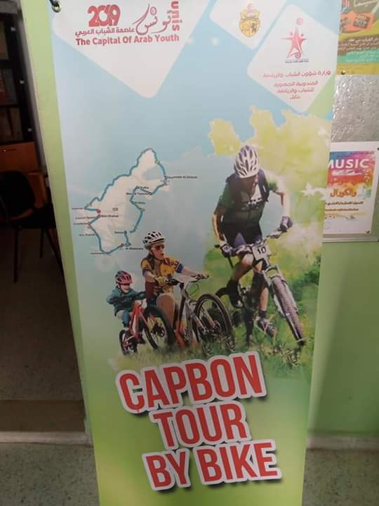 صورة نابل : Capbon tour by Bike تظاهرة بيئية سياحية عربية تجوب الوطن القبلي