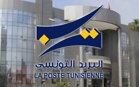 صورة البريد التونسي يوقف عملية قرصنة بطاقات e-dinar-travel