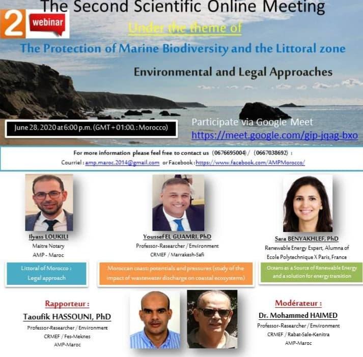"""صورة الندوة الافتراضية الثانية: """"حماية التنوع البيولوجي البحري والساحل: مقاربات بيئية وقانونية"""""""