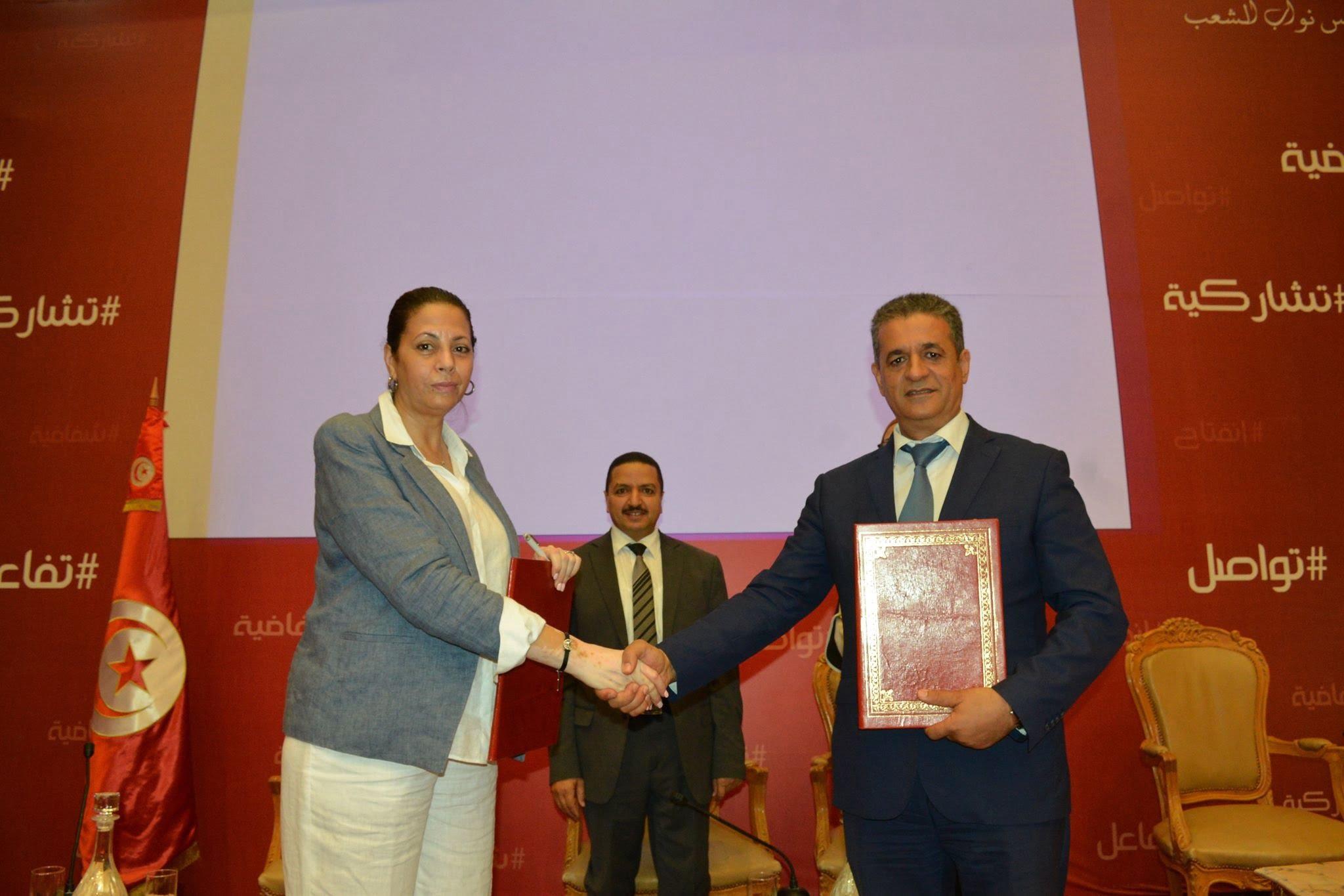 صورة البريد التونسي يمضي اتفاقية شراكة مع  تعاونية وودادية أعوان مجلس نواب الشعب