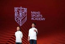صورة السعودية تطلق أكاديمية رياضية عالمية مفتوحة للسيدات لأول مرة في التاريخ