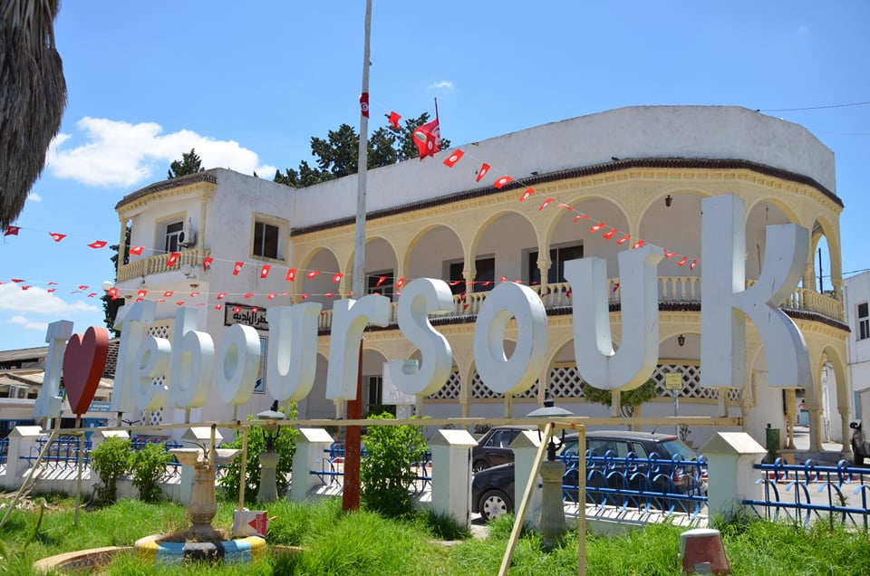 صورة مواسم الخير: برنامج اذاعي ينقل ثروات تونس