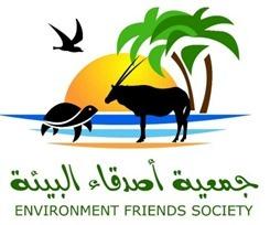 """صورة """"الاستدامة والمنعة"""" عنوان الندوة الافتراضية 14 لجمعية أصدقاء البيئة بالبحرين"""