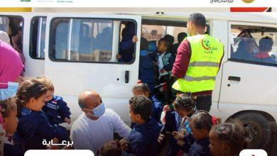صورة مصر: مؤسسة حياة كريمة تؤدي مسؤوليتها المجتمعية