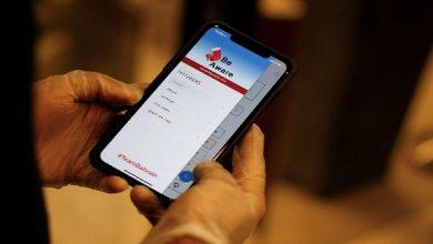 صورة البحرين : إطلاق جواز سفر رقمي للحاصلين على لقاح كورونا