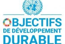 صورة تونس الأولى إفريقيا في مجال تحقيق أهداف التنمية  المستدامة