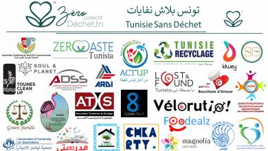 صورة مجموعة « صفر نفايات تونس » تطلق حملة نظافة وطنية رقمية