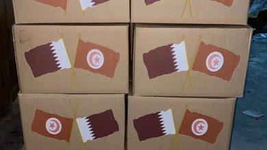 صورة تحت إشراف رئاسة الجمهورية:  توزيع هبة قطرية بـ 700 ألف دولار في الجنوب التونسي