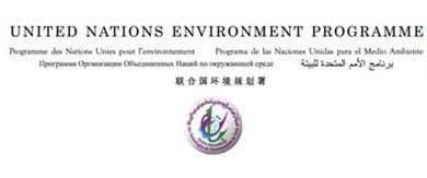 صورة مركز تونس الدولي لتكنولوجيا البيئة  ريادة في مجال التجديد والابتكار الايكولوجي