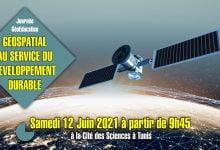 Photo de Géospatial au service du développement durable,