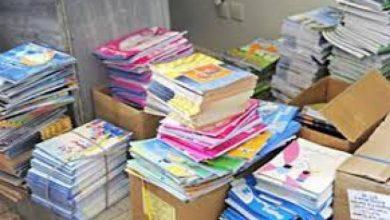 صورة الترفيع بنسبة 8.34 بالمائة في سعر الكتاب المدرسي للعموم وتوزيع أكثر من 5 ملايين نسخة