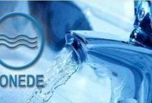 صورة عطب مفاجئ وراء انقطاع توزيع الماء في 4 ولايات