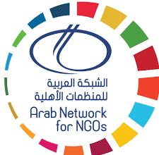 صورة معا لتحويل عالمنا من خلال فهم أهداف التنمية المستدامة: ورشة العمل الافتراضية للمجتمع المدني في المغرب العربي
