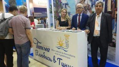 صورة صالون السياحة بروسيا : تونس تتحصل على مقعد في المنظمة العالمية