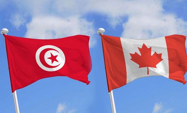 صورة يشمل السياحة البيئية والطاقات المتجددة … تونس وكندا يوقعان اتفاقية لتشغيل خريجي المعاهد العليا للدراسات التكنولوجية