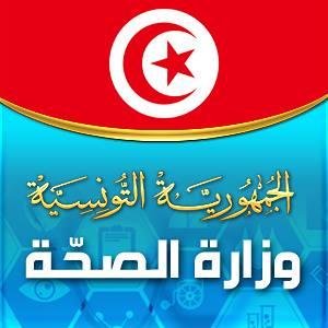 صورة تسجيل حالة إصابة سابعة بفيروس كورونا المستجدّ بتونس