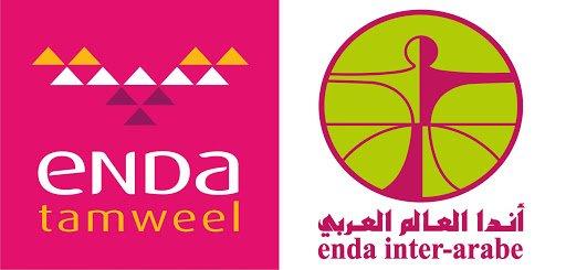 صورة آندا العالم العربي وشركاؤها متضامنون مع العائلات التونسية المحتاجة ضد فيروس كورونا