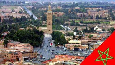 صورة المغرب: قراءة في  التنمية المستدامة