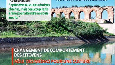 صورة الإصدار عدد 2 من مجلة البيئة نيوز