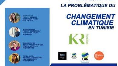 صورة مشروع السرد البيئي : تقديم نتائج أول بحث معمق حول التواصل في قضية تغير المناخ في العالم العربي