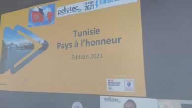 صورة تونس ضيف شرف المعرض الدولي للبيئة