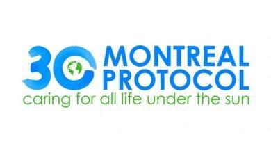صورة البرلمان يصادق على انضمام تونس الى تعديل بروتوكول مونتريـال لحماية الأوزون
