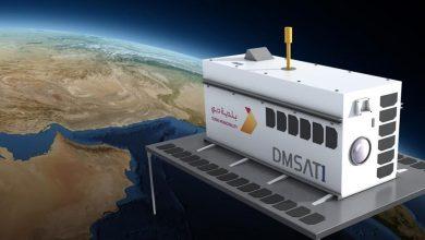 صورة بلدية دبي تطلق قمرها الاصطناعي البيئي «دي إم سات 1»