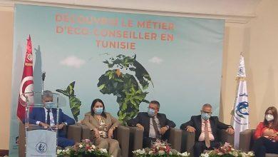 صورة المديرة العامة لمركز تونس الدولي لتكنولوجيا البيئة٬ قميرة بن جنات:  المستشار البيئي همزة وصل بين البلديات والمجتمع المدني
