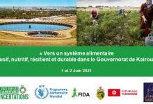 Photo de Le Sommet des Nations Unies et l'avenir de l'alimentation